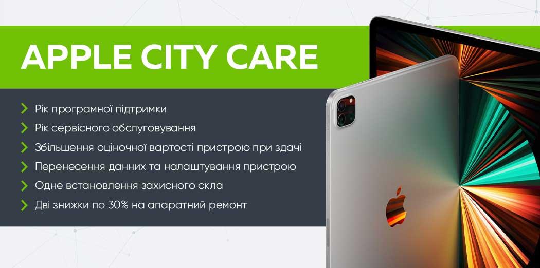 Apple City Care Program